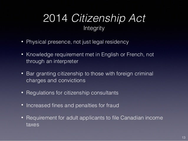 canadian citizenship application processing time 2016