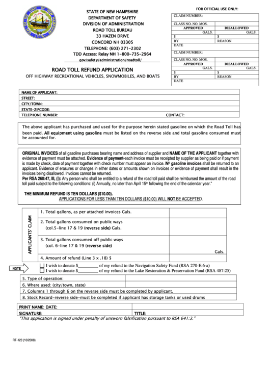 rt application form for school