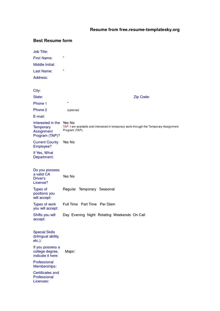 format of resume for job application to download