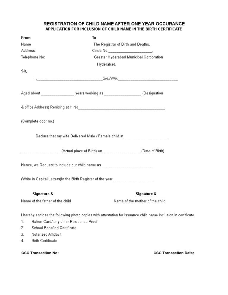 child subsidy application form bc
